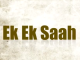 cloud-9-music-team-ek-ek-saah