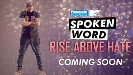 MTV Spoken Word - Jazzy B Rise Above Hate out soon