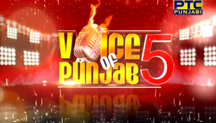 voice-of-punjab