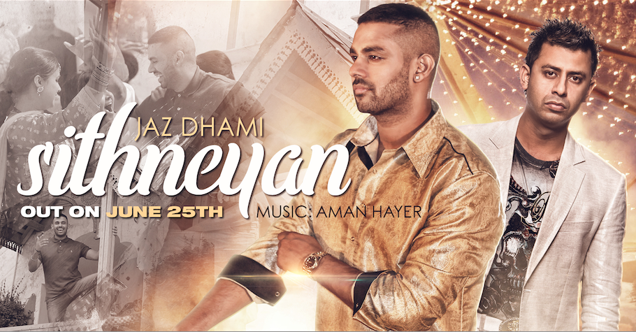 Jas Dhami Banner 2015
