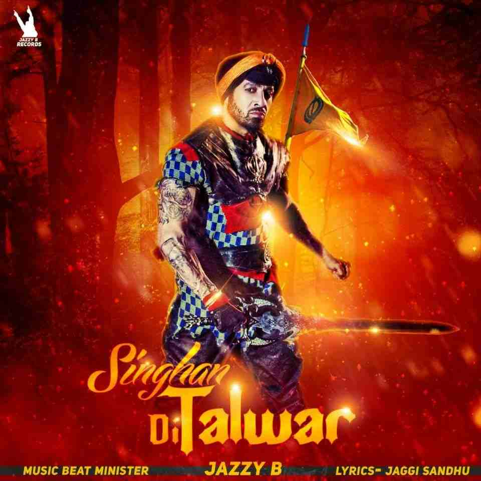 Jazzy B ft Beat Minister - Singhan Di Talwar Cover