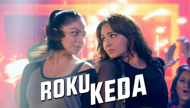 Kaur B - Roku Keda Sardaarji (Full Video)