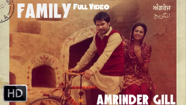 Amrinder Gill family member