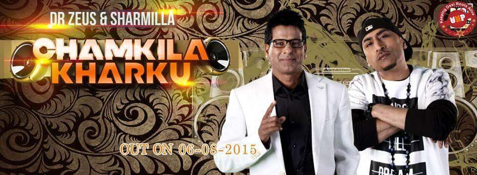 Dr Zeus ft Sharmilla - Chamkila Kharku (Full Video)