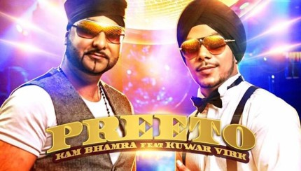 Kam Bhamra ft Kuwar Virk & Jeeti - PREETO (Out Soon)