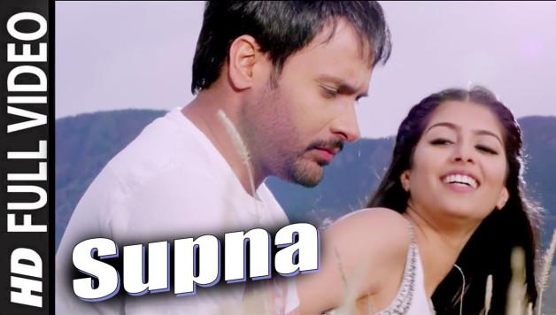Amrinder Gill - Supna (Full Video)