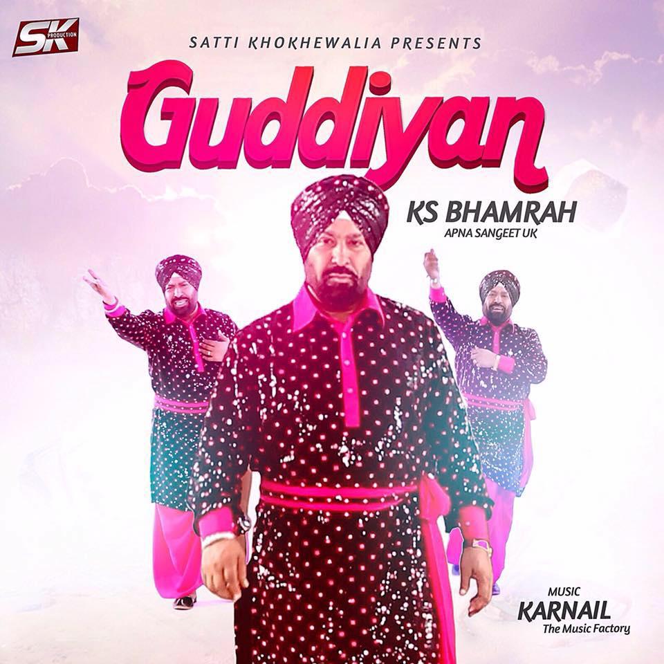 K.S.Bhamrah Guddiyan