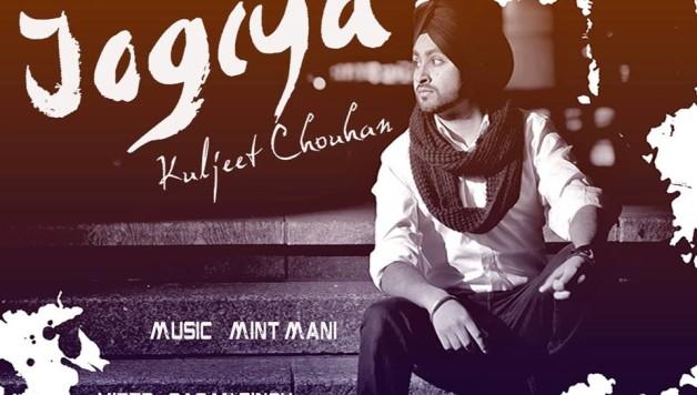 Kuljeet Chouhan - Jogiya