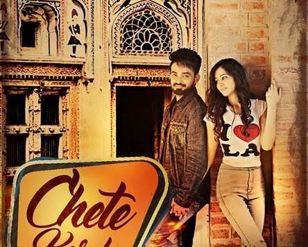 Resham Anmol ft Desi Crew - Chete Karda (Out Now)