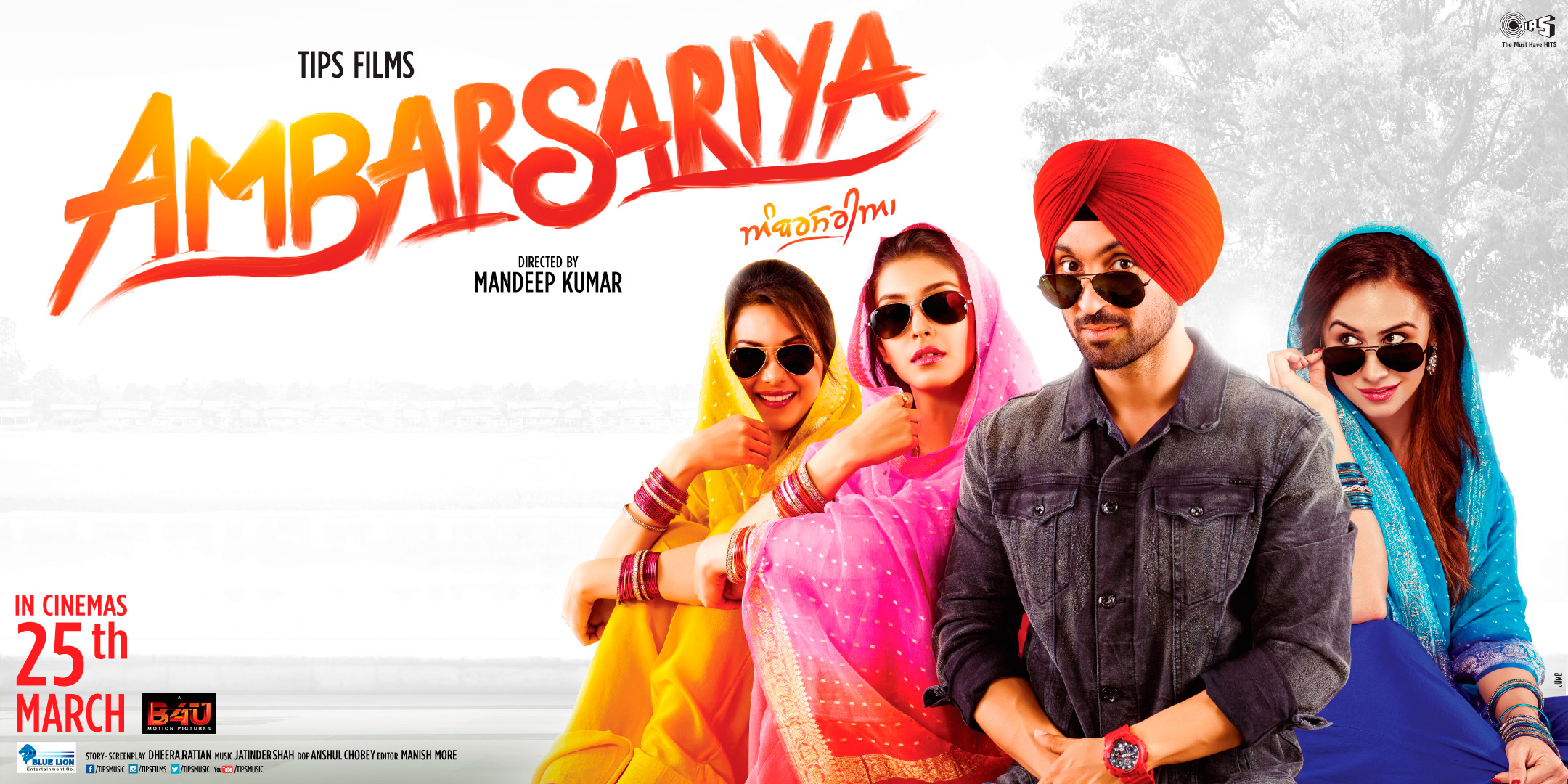 Image Result For Download Ju Think Ambarsariya
