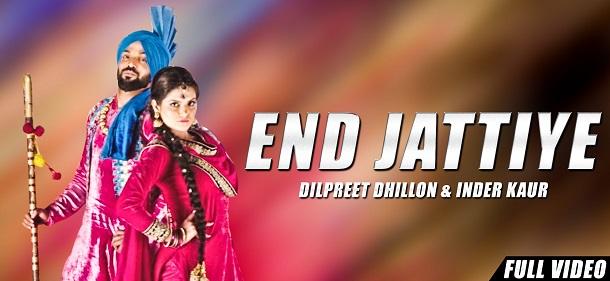 Inder Kaur - End Jattiye (Full VIdeo)