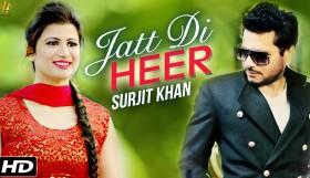 Surjit Khan ft Aman Hayer - Jatt Di Heer (Full Video)