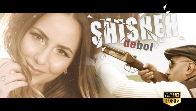 Bee2 - Shisheh De Bo (Full Video)