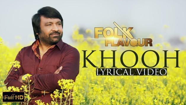 Nirmal Sidhu - Khooh (Full Video)