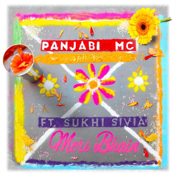 Meri Bhain Single cover by Panjabi MC & Sukhi Sivia