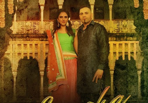 DJ Nish ft Benny Dhaliwal - Lengha (Out Now)