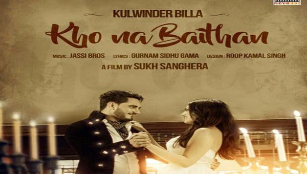 Kulwinder Billa – Kho Na Baithan (Out Now)