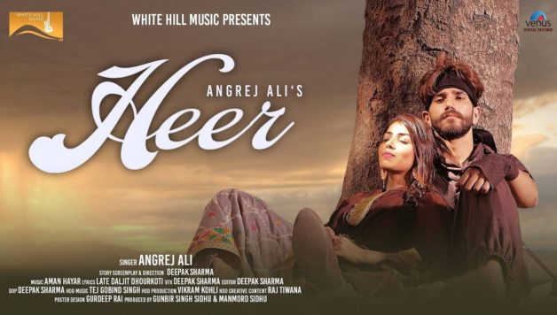 Angrej Ali - Heer (Full Video)