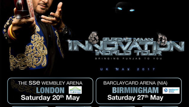 Gurdas-Maan-Innovation-UK-Tour-2017