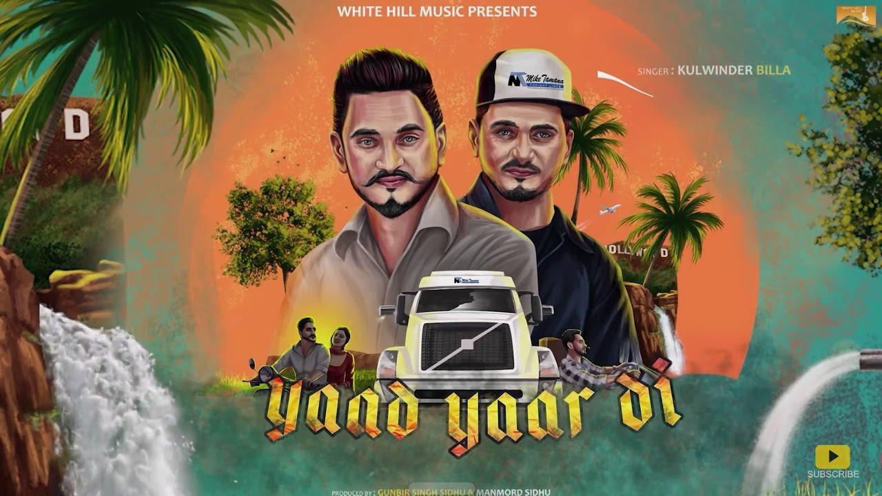 Kulwinder Billa - Yaad Yaar Di (Full Video)