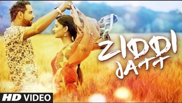 Geeta Zaildar ft Kuwar Virk - Ziddi Jatt (Full Video)