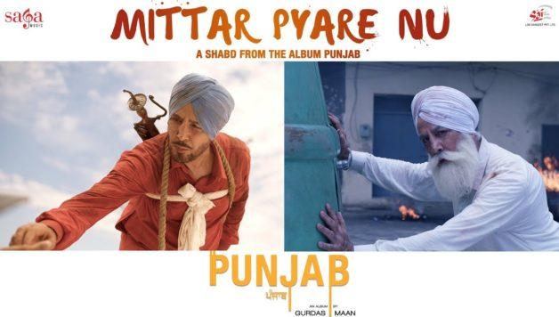 Gurdas Maan - Mittar Pyare Nu (Full Video)