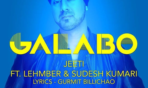 Jeeti ft Lehmber Hussainpuri & Sudesh Kumari - Galabo