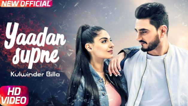 Kulwinder Billa - Yaadan Supne (Full Video)
