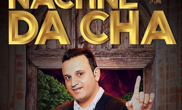 Dev Dhillon ft Aman Hayer - Nachne Da Cha