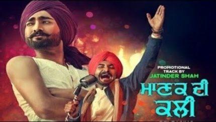 Ranjit Bawa ft Wamiqa Gabbi - Manak Di Kali (Full Video)
