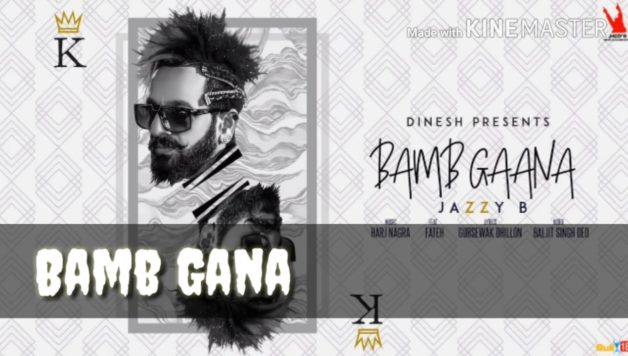 Jazzy B ft Fateh & Harj Nagra - Bamb Ganna (Full Video)