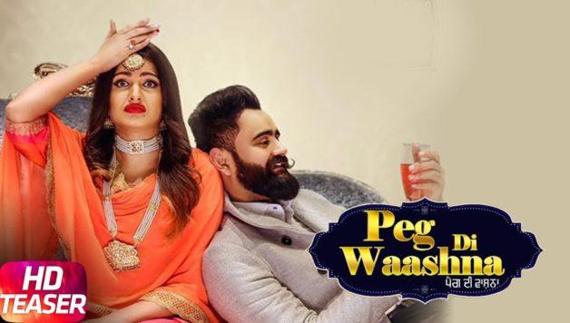 Amrit Maan ft Dj Flow - Peg Di Washna ( Full Video)