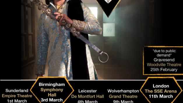 Satinder Sartaaj Tour 2018 (Tickets on sale)
